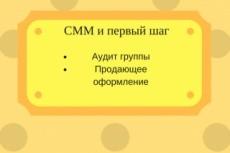 Баннеры в Инстаграм 6 - kwork.ru