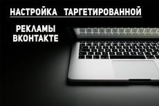 Отрисовка баннера 3 - kwork.ru