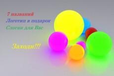 Наберу абсолютно любой текст 4 - kwork.ru