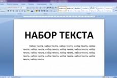 Создам 3D проект дома 12 - kwork.ru