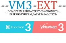 Внесу правки в шаблон Joomla 6 - kwork.ru