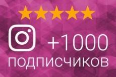 Пообщаюсь в WhatsApp, выслушаю и дам совет, стану интернет другом 3 - kwork.ru