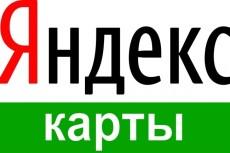 Как законно уменьшить платежи по ЖКХ в разы 6 - kwork.ru