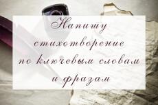 Книга от автора под ключ или со-авторство, помощь в написании книги 5 - kwork.ru
