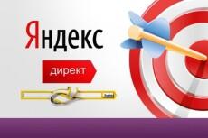 Премиум шаблоны Joomla от Joomlart 9 - kwork.ru