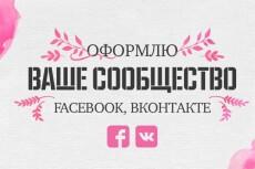 сделаю 6 иконок 4 - kwork.ru