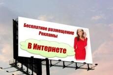 Помогу с выполнением рутины 10 - kwork.ru