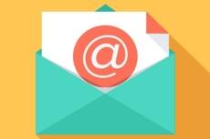 E-mail рассылка в ручную 3 - kwork.ru