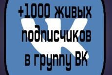 Дизайн логотипа от kaMDesing 15 - kwork.ru
