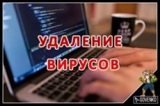 Дизайн сайта или landing page 34 - kwork.ru