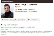 Напишу уникальную статью объемом до 3500 знаков 21 - kwork.ru