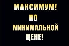 Сделаю монтаж вашего видеоролика, + цветокоррекция 4 - kwork.ru