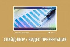 Видео открытка к Дню рождения 7 - kwork.ru