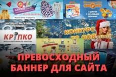 Дизайн 1 экрана сайта от профессионального веб-дизайнера 25 - kwork.ru