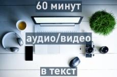 Верстка каталога, листовки, брошюры 22 - kwork.ru
