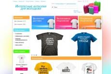 Файл настройки контекстной рекламы ПРО 9 - kwork.ru