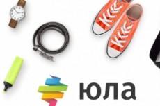 Проведу ABC анализ 13 - kwork.ru