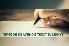 Сделаю рерайтинг текстов 12 - kwork.ru