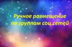 Наберу текст или сделаю транскрибацию аудио, видео в текст 7 - kwork.ru
