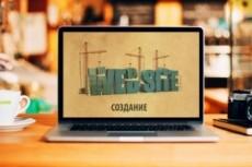 Настрою импорт картинок на сайт Joomla 21 - kwork.ru