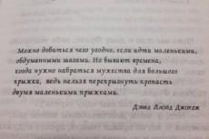 Расшифровка аудио- и видеофайлов, документов со сканера, фото, рукописи 15 - kwork.ru