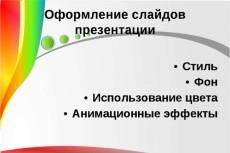 Набираю текст 5 - kwork.ru