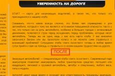 Переведу текст с английского языка (2000 символов с пробелами) 4 - kwork.ru