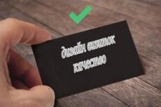 Создам этикетку с вашим фото на различные бутылки 24 - kwork.ru