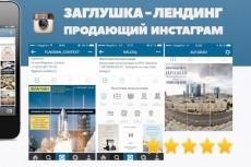 Дизайн группы ВКонтакте 15 - kwork.ru