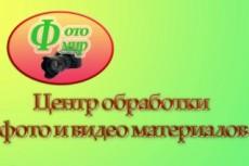 Дизайн наружной рекламы (баннер) 12 - kwork.ru