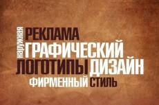 напишу уникальные статьи на любую тематику. Быстро, качественно 3 - kwork.ru