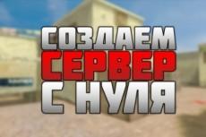 Сервер под массовую рассылку писем 8 - kwork.ru