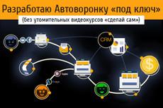 Помогу сдать Экзамен Яндекс Метрика 30 - kwork.ru