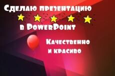 Конвертирую документы 3 - kwork.ru