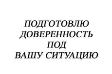 Подберу судебную практику 11 - kwork.ru