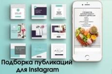 Подписчики в группу, паблик. Качество и Критерии 111 штук Вконтакте 45 - kwork.ru