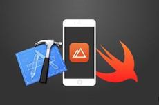 1 экран мобильного приложения по вашему тех. заданию 22 - kwork.ru