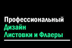 Сервис фриланс-услуг 66 - kwork.ru