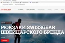 Красивый магазин круглых полотенец 20 - kwork.ru