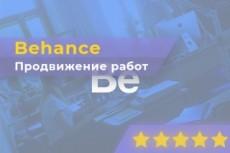Сделаю дизайн для вашего сайта или лендинга 42 - kwork.ru