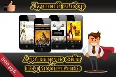 Пишу PHP, JS-скрипты 11 - kwork.ru