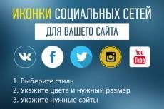 создам аватарку ВК 4 - kwork.ru