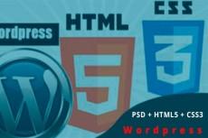Дизайн сайта 23 - kwork.ru
