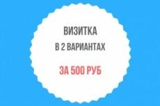500000 просмотров на видео instagram 15 - kwork.ru
