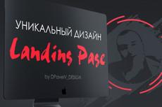 Оформление одной страницы сайта 23 - kwork.ru