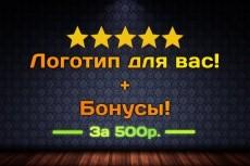 оформление для Twitch 3 - kwork.ru