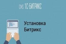 Предоставлю доступ к высокоскоростному виртуальному серверу VDS 16 - kwork.ru