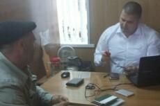 Юридические консультации и помощь призывникам 21 - kwork.ru