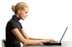 напишу текст на тему кредитования, банки, финансы, право 3 - kwork.ru