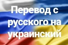 Напишу статью на спортивную тематику 3 - kwork.ru